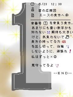 club_01[1].jpg